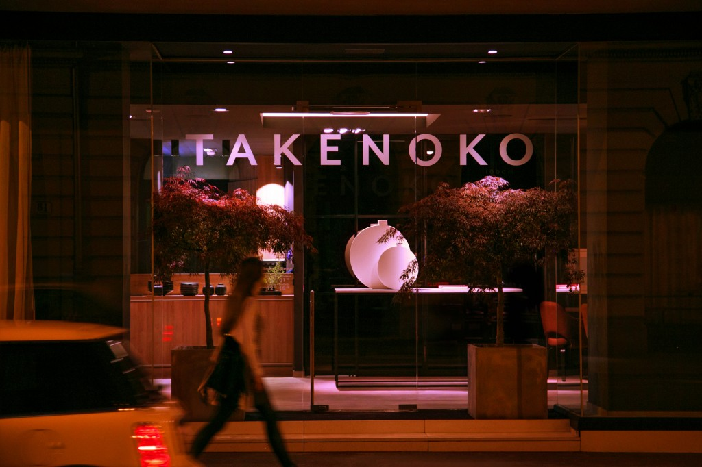 Stairwell&Loft---Takenoko_01